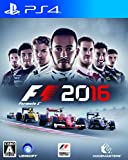 F1 2016
