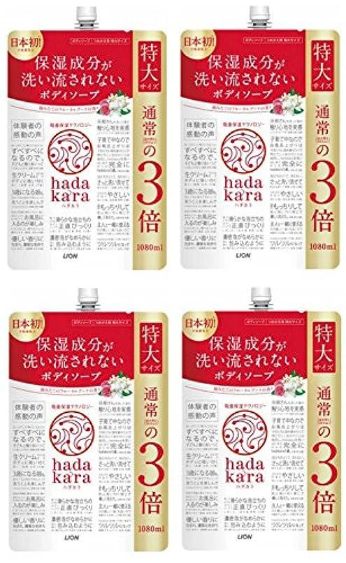 自分あそこ安全性【まとめ買い】【大容量】hadakara(ハダカラ) ボディソープ フローラルブーケの香り 詰め替え 特大 1080ml×4個