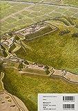大きな縄張図で歩く!楽しむ! 完全詳解 山城ガイド (学研ムック) 画像