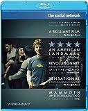 ソーシャル・ネットワーク [Blu-ray]