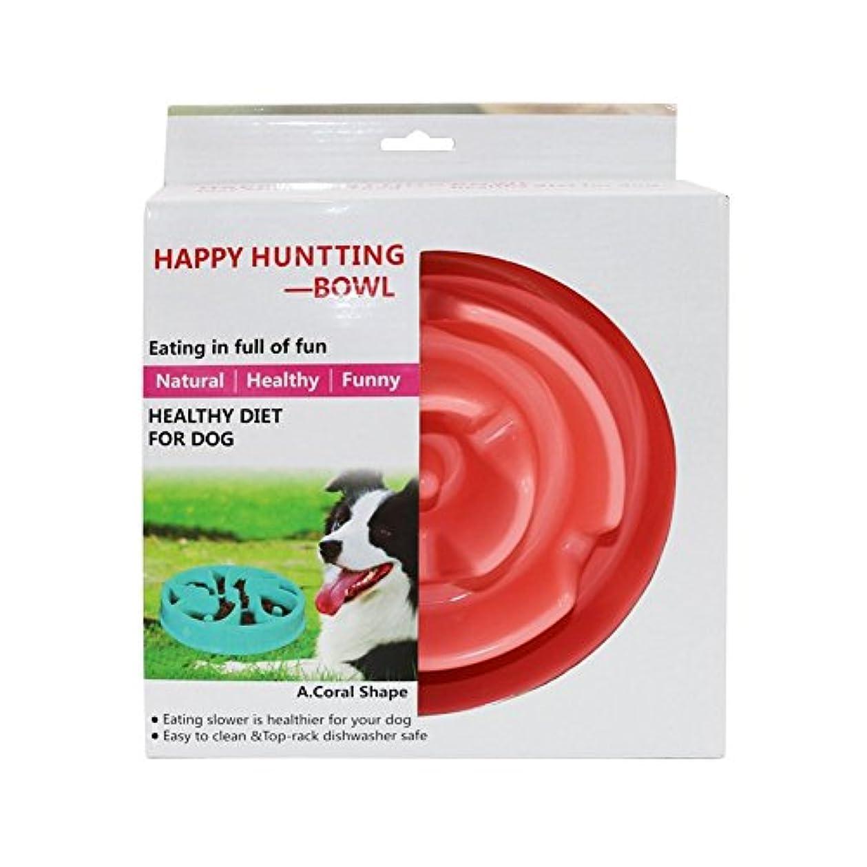 KINGZUO ペット食器 ゆっくり食べるペット食器 早食い防止食器 ペット皿 フードボウル ゆっくりデコボコ食器 ごはん入れ 犬 フィーダー 餌やり&水やり用品 ダイエットドッグ 滑り止め 安全健康 肥大化防止 肥満解消 犬 猫 (ピンク) [並行輸入品]