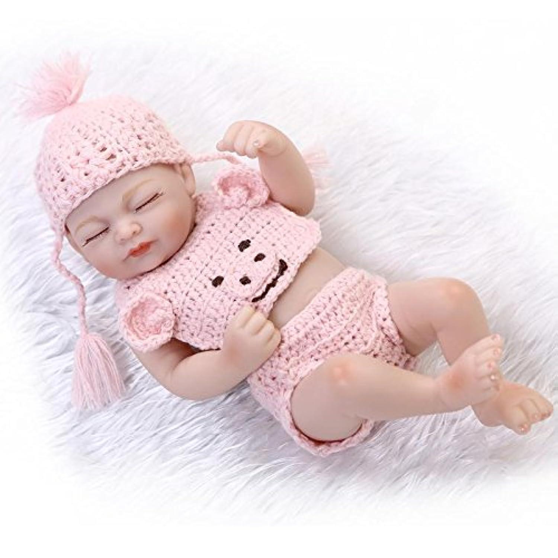 Nicery 生まれ変わった赤ちゃん人形おもちゃハードシミュレーションシリコンビニール10インチ26cm防水おもちゃとギフト Reborn Baby Doll NPK26003G