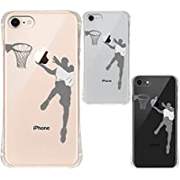 iPhone8 ワイヤレス充電対応 衝撃吸収 ソフト クリア 透明 ケース カバー 保護フィルム付 バスケット レイアップシュート