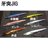 剣屋 牙突ジグ ガトツジグ 165g (サワラ タチウオ メタルジグ) #2:ピンク