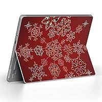 Surface go 専用スキンシール サーフェス go ノートブック ノートパソコン カバー ケース フィルム ステッカー アクセサリー 保護 ラグジュアリー 結晶 雪 赤 001273