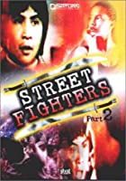 Street Fighters Part 2【DVD】 [並行輸入品]