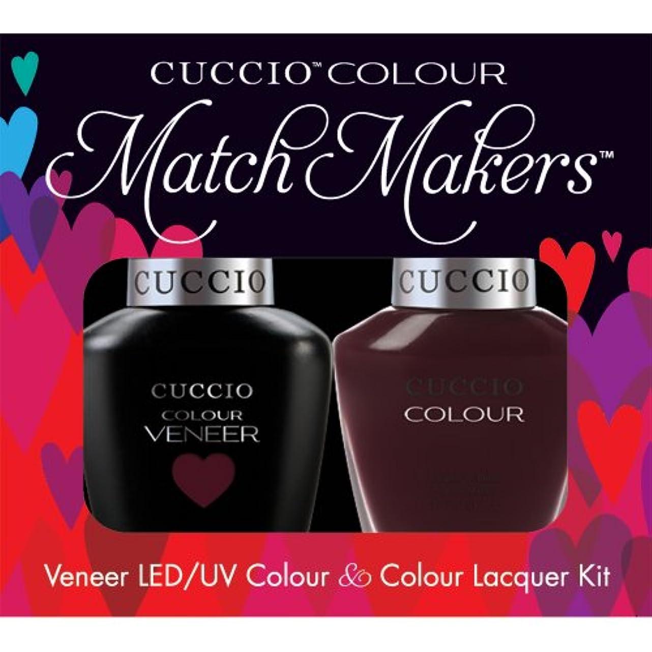 プールコードレス扇動Cuccio MatchMakers Veneer & Lacquer - Nights in Napoli - 0.43oz/13ml Each
