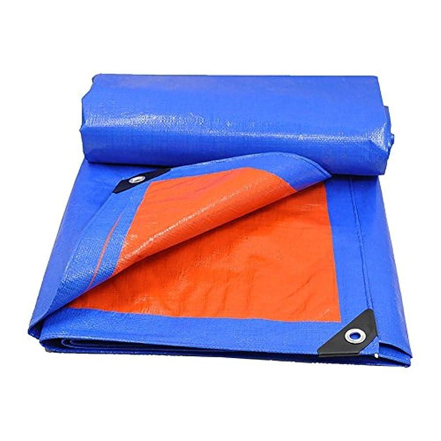 無人縫うカーテンLixingmingqi 防水ヘビーデューティーブルーオレンジターポリンシートプレミアム品質カバー160g /㎡ターポリン