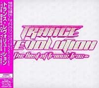 Trance Revolution-Best of Trance by Trance Revolution-Best of Trance (2006-05-30)