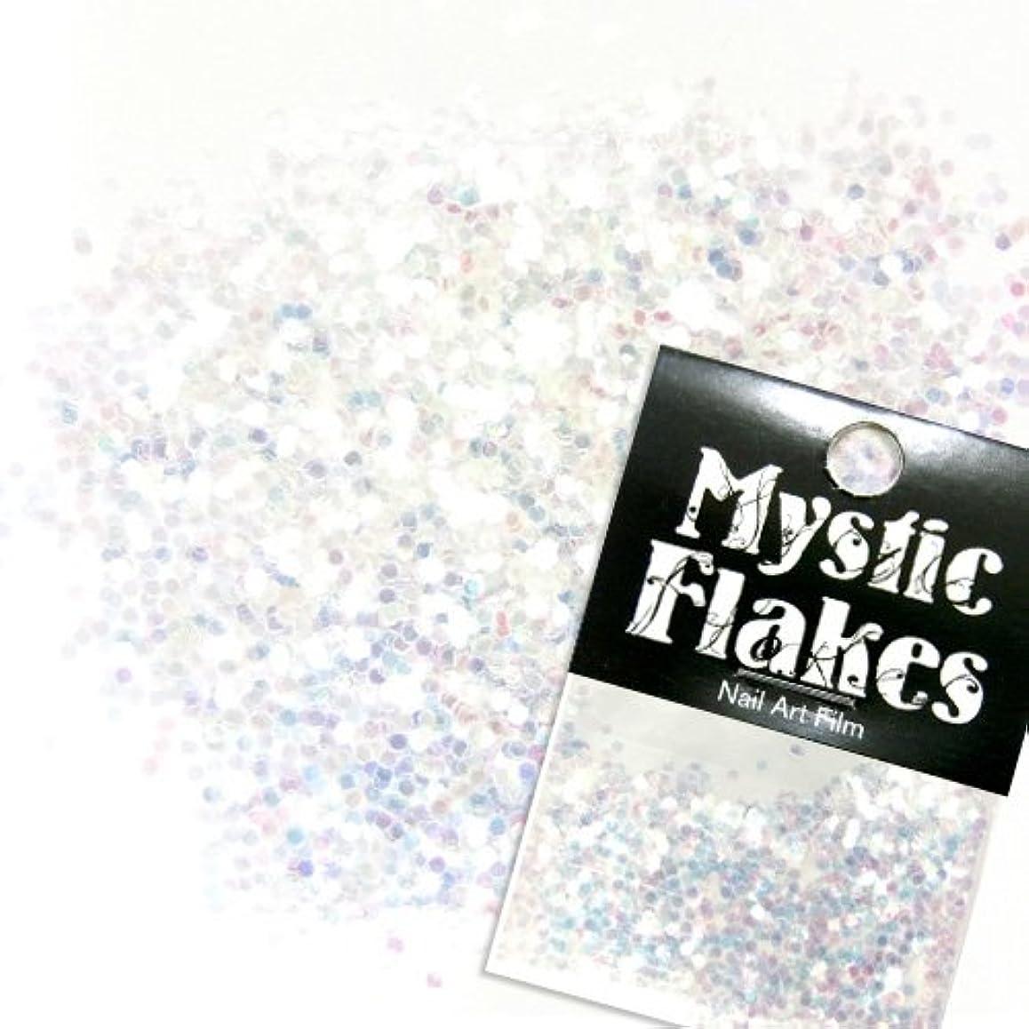 単語びっくりするソフトウェアミスティックフレース ネイル用ストーン オーロラホワイト ヘキサゴン 1mm 0.5g