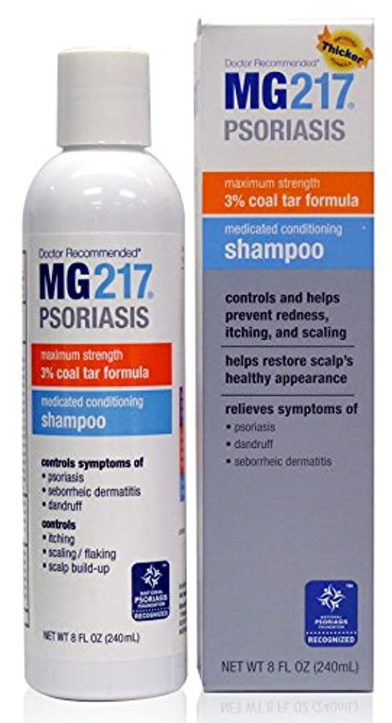 発掘政府残基MG217 Psoriasis Medicated Conditioning Coal Tar Formula Shampoo, 8 Fluid Ounce by MG