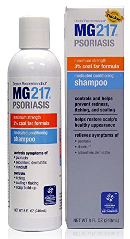 MG217 Psoriasis Medicated Conditioning Coal Tar Formula Shampoo, 8 Fluid Ounce by MG