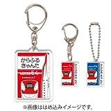 いつも一緒のニコニコお名前キーホルダー E6系こまち※JR東日本商品化許諾済 日本製 N6908500