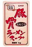 エバラ 豚骨ラーメンスープ 1kg (約25人前)