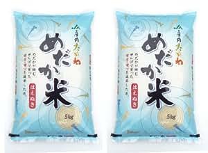 【精米】 JA庄内たがわ めだか米 はえぬき 白米10kg(5kg×2) 25年産 検査1等米