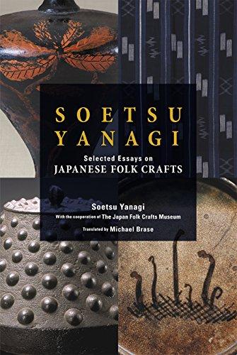 [画像:Soetsu Yanagi: Selected Essays on Japanese Folk Crafts (JAPAN LIBRARY)]