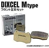 DIXCEL Mタイプ フロント MERCEDES BENZ W639 V350 3.5【型式639350/639350C 年式07/11~ BREMBOキャリパ】