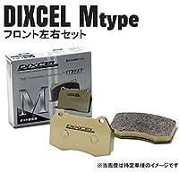 DIXCEL Mタイプ フロント MERCEDES BENZ C207 クーペ E250 CGI BLUE EFFICIENCY【型式207347 年式09/10~ オプションAMGスポーツパッケージ】