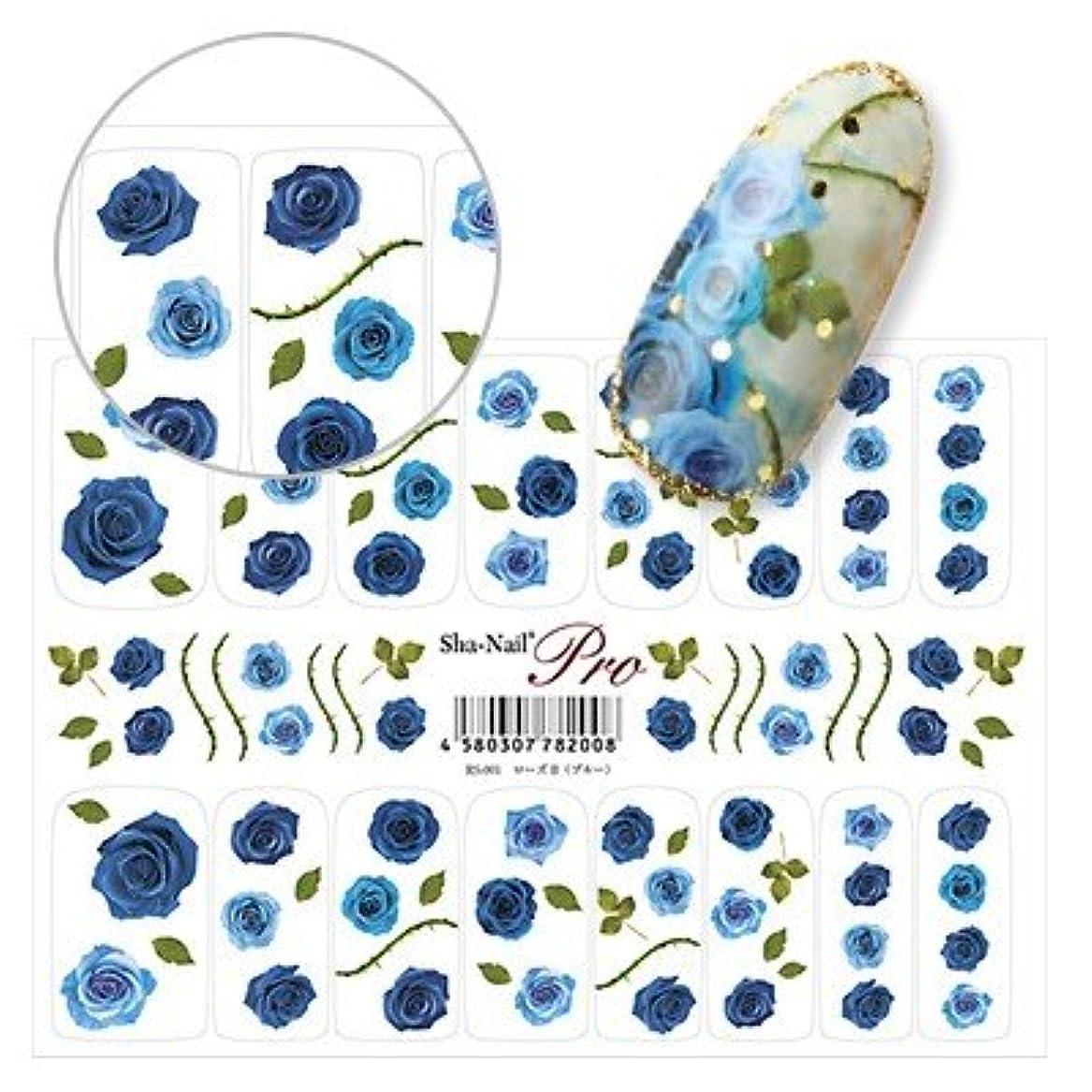 奇跡的な鋭く側面Sha-Nail Pro ネイルシール ローズB ブルー アート材