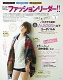 SEDA (セダ) 2011年 12月号 [雑誌] 画像