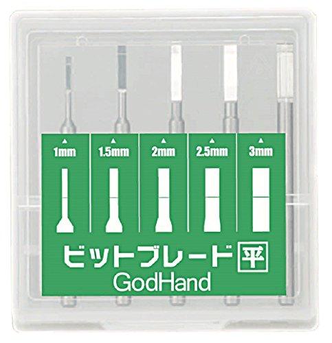 ゴッドハンド(GodHand) ビットブレード 平刀 5本セット GH-BBH-1-3