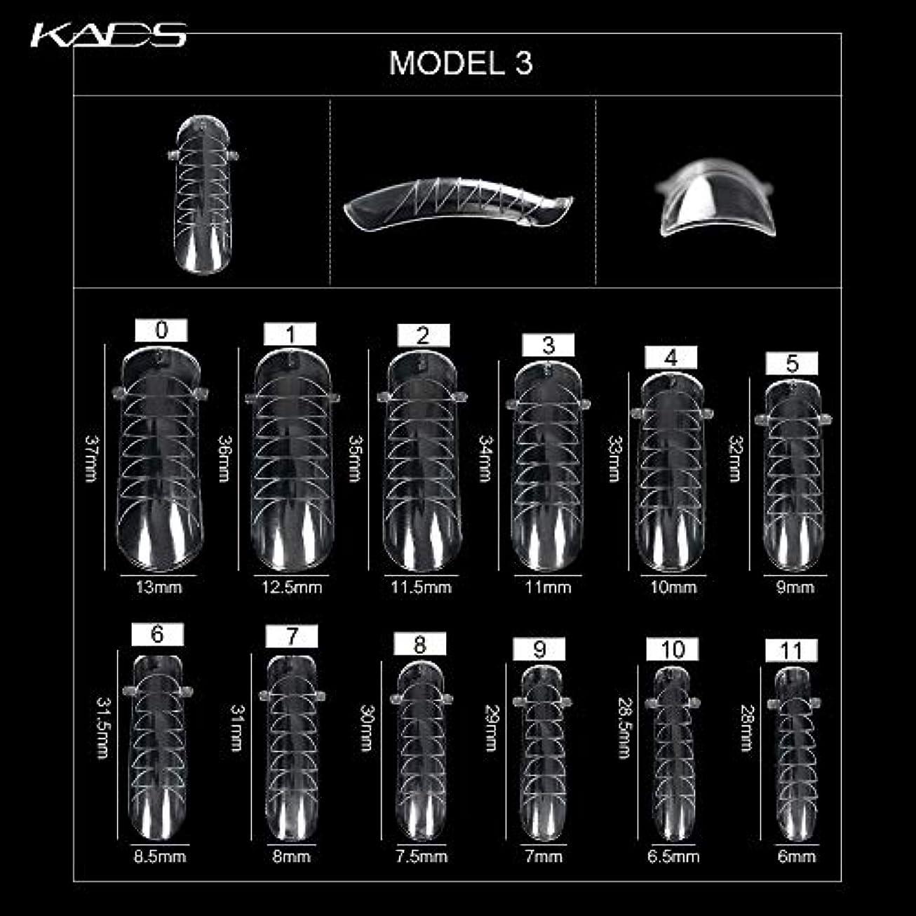 謙虚な勇者脈拍KADS ネイルチップ 12サイズ/10PCS デュアルネイルフォーム UVジェルアクリルネイルアート 無地 透明 (サイズ3)