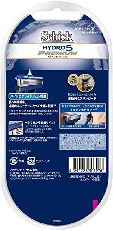 쉬크 Schick 5 매칼 하이드로5 프리미엄 홀더 시험 용체칼 1《고》부 남성 면도기