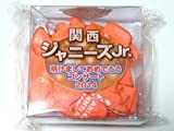 関西ジャニーズJr. 明けましておめでとうコンサート2014 公式グッズ シュシュ