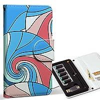 スマコレ ploom TECH プルームテック 専用 レザーケース 手帳型 タバコ ケース カバー 合皮 ケース カバー 収納 プルームケース デザイン 革 ユニーク 水色 うずまき 模様 007724