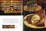 純喫茶とパンの本 (エイムック 4385) 画像