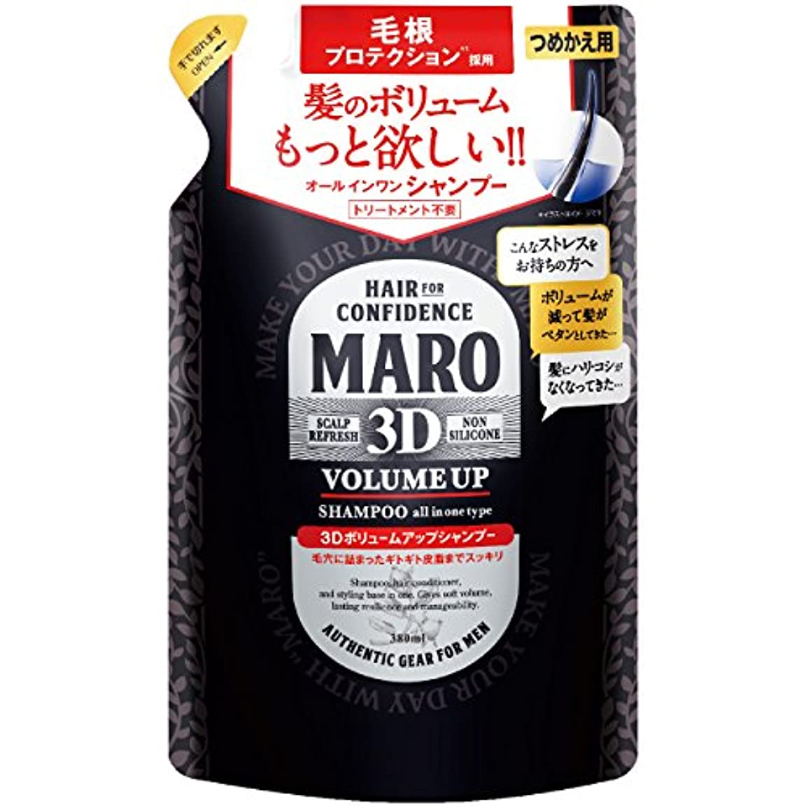 累計亡命化学MARO 3Dボリュームアップ シャンプー EX 詰め替え 380ml