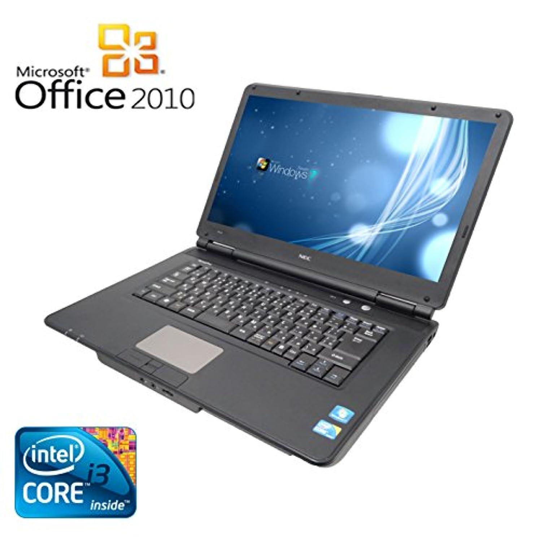 シェア乙女支援する【Microsoft Office 2010搭載】【Win 7搭載】NEC VY22G/X-A/新世代Core i3 2.26GHz/メモリ4GB/HDD160GB/バッテリー充電不可/DVDドライブ/大画面15.6インチ/無線LAN搭載/中古ノートパソコン