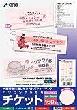 エーワン A-one コピー用紙 手作りチケット 160枚分 8面 ピンク 51478