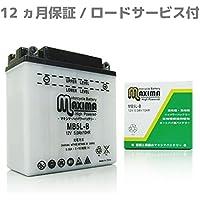 マキシマバッテリー MB5L-B 開放式 バイク用 5L-B RG250γ ハスラー バーディ80