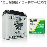 マキシマバッテリー MB5L-B 開放式 ロードサービス付き バイク用 5L-B ジェンマクエスト RG250-E RG250γHB (¥ 2,480)