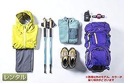 やまどうぐレンタル屋 登山レンタルセット 利用チケット 選べる3点(ゴアテックス雨具指定)・女性用(2泊3日) *ご利用の注意事項を必ずご確認ください