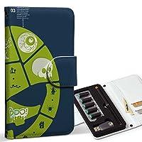 スマコレ ploom TECH プルームテック 専用 レザーケース 手帳型 タバコ ケース カバー 合皮 ケース カバー 収納 プルームケース デザイン 革 ユニーク ハロウィン キャラクター 007188