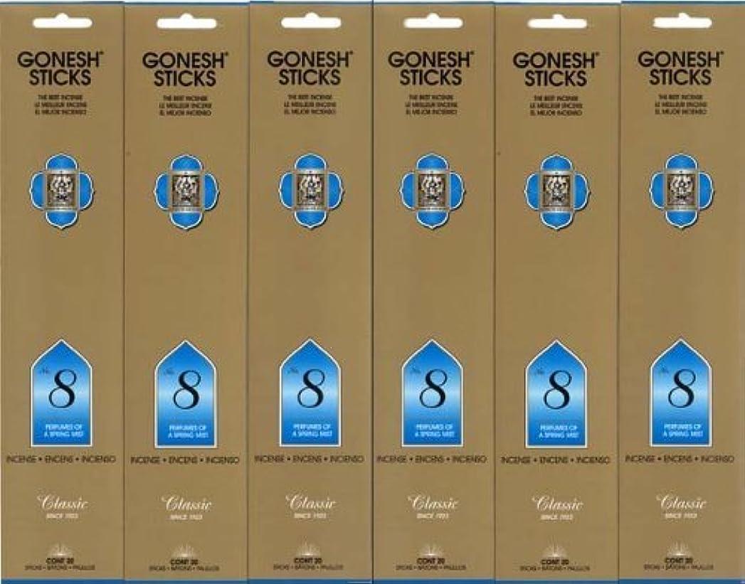アラブサラボ指紋小道GONESH インセンス No.8 スティック 20本入り X 6パック (120本)