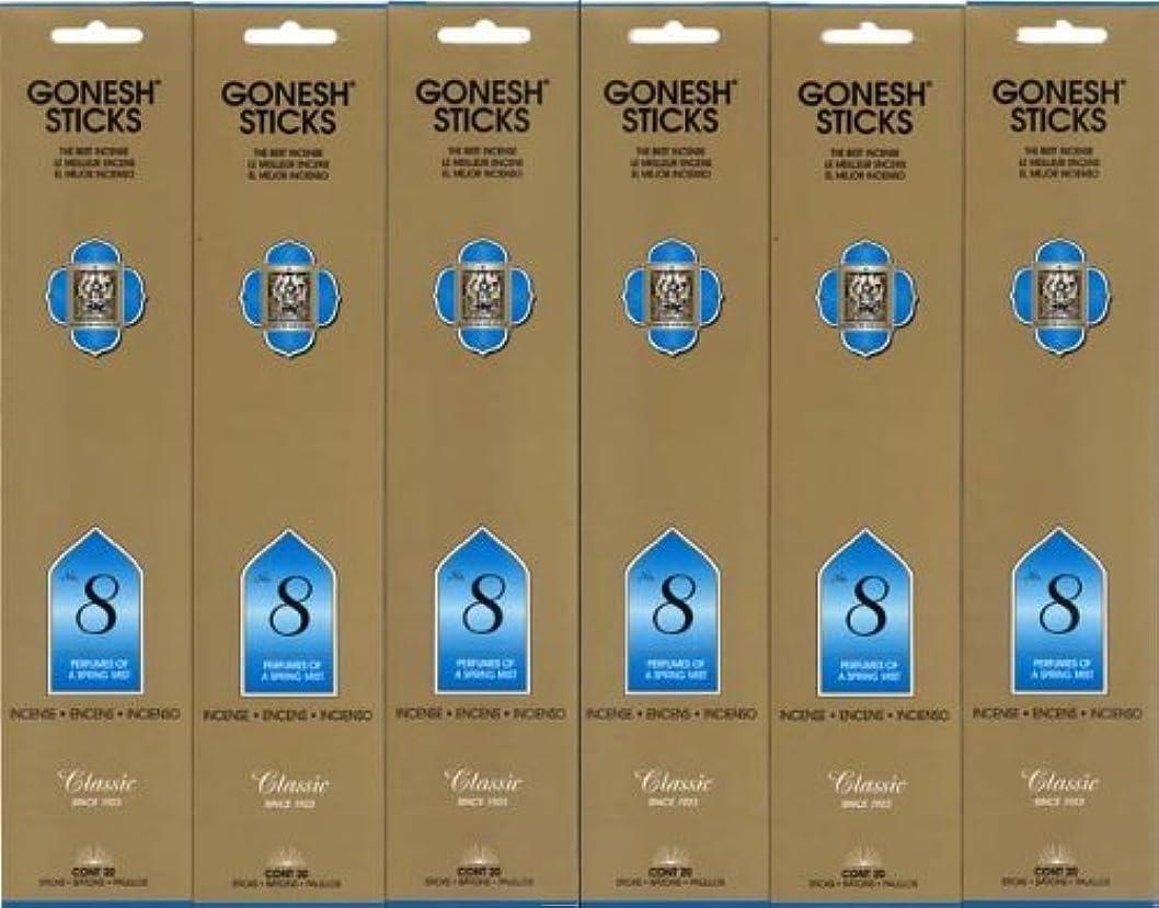 迷路ゆるいけん引GONESH インセンス No.8 スティック 20本入り X 6パック (120本)