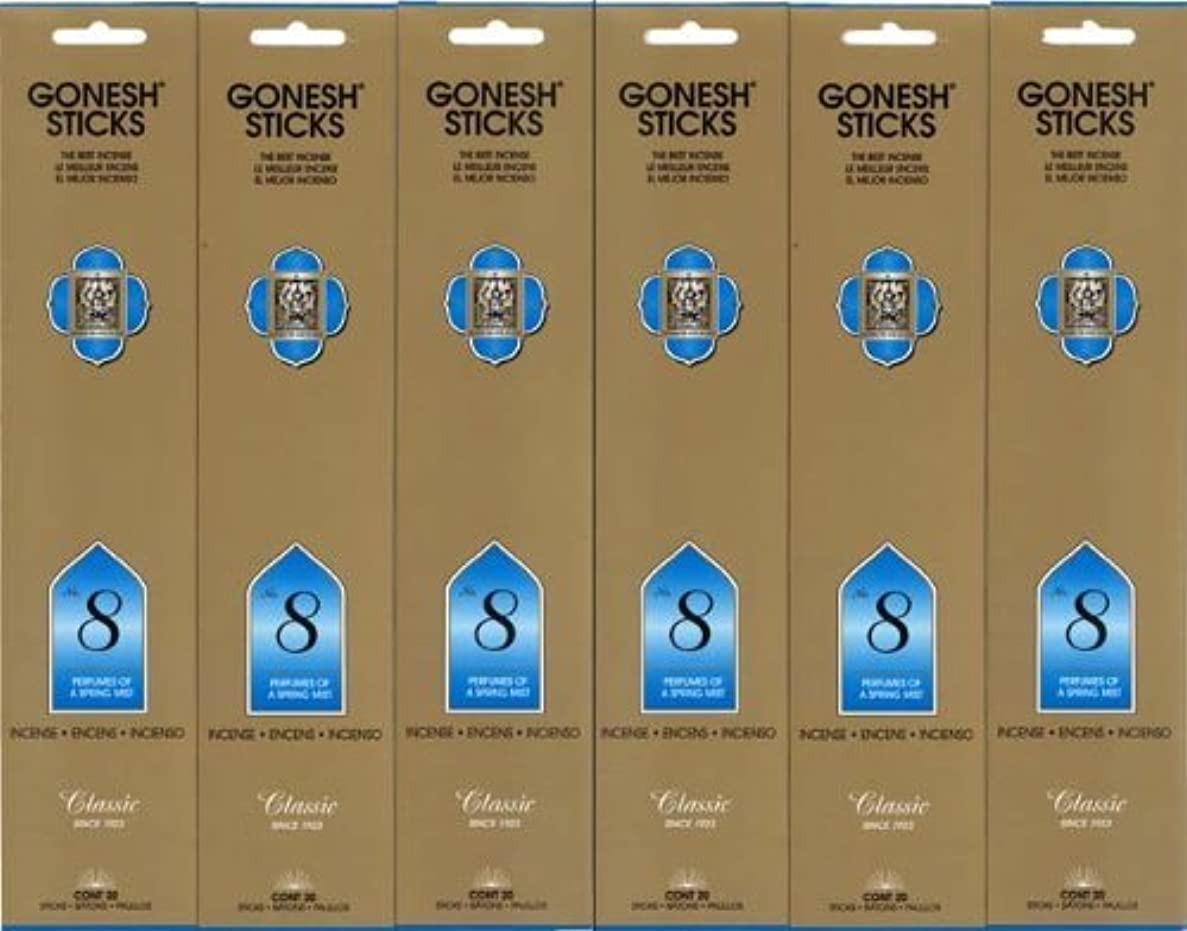 吸収剤カッターあなたのものGONESH インセンス No.8 スティック 20本入り X 6パック (120本)