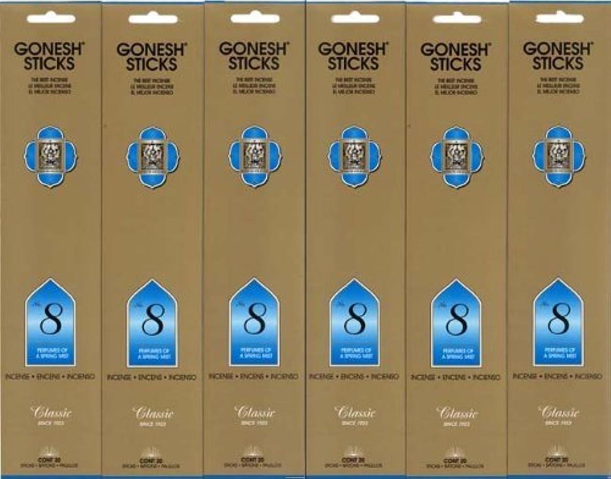 GONESH インセンス No.8 スティック 20本入り X 6パック (120本)
