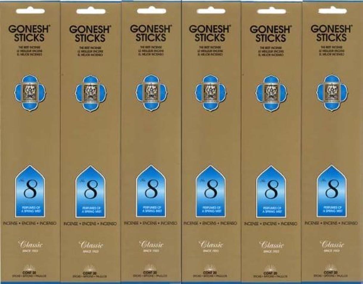 マネージャーおしゃれな鉄GONESH インセンス No.8 スティック 20本入り X 6パック (120本)