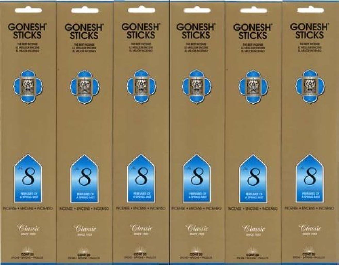 拳体操外科医GONESH インセンス No.8 スティック 20本入り X 6パック (120本)