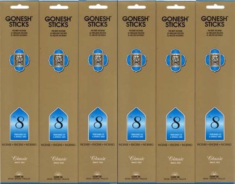模索不信隔離するGONESH インセンス No.8 スティック 20本入り X 6パック (120本)