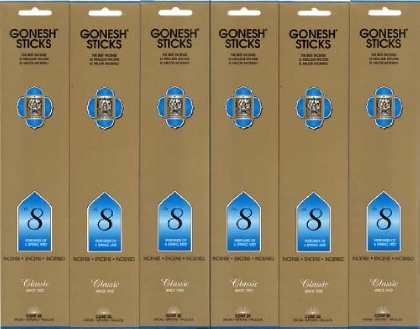 ジュラシックパークガチョウ改修するGONESH インセンス No.8 スティック 20本入り X 6パック (120本)