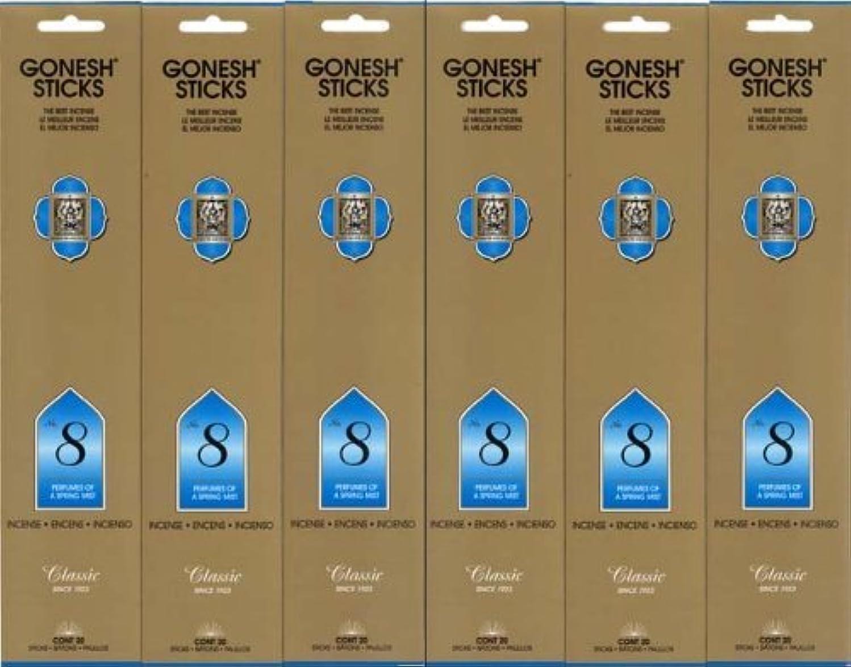 再生ブランク資料GONESH インセンス No.8 スティック 20本入り X 6パック (120本)