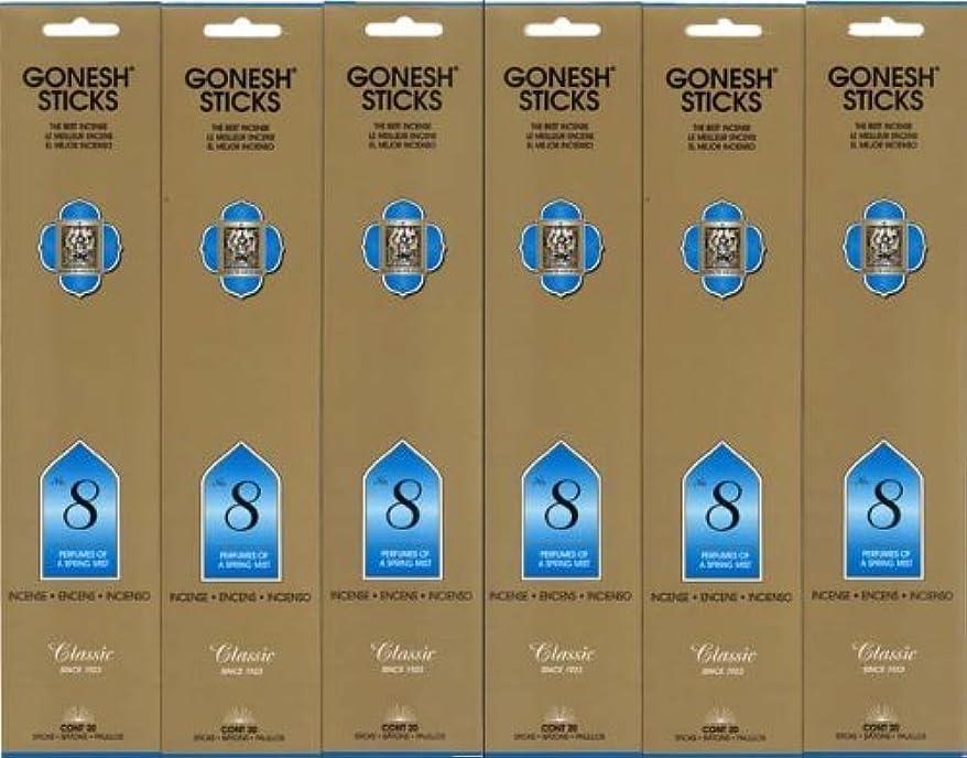 予防接種ゴージャス祖母GONESH インセンス No.8 スティック 20本入り X 6パック (120本)
