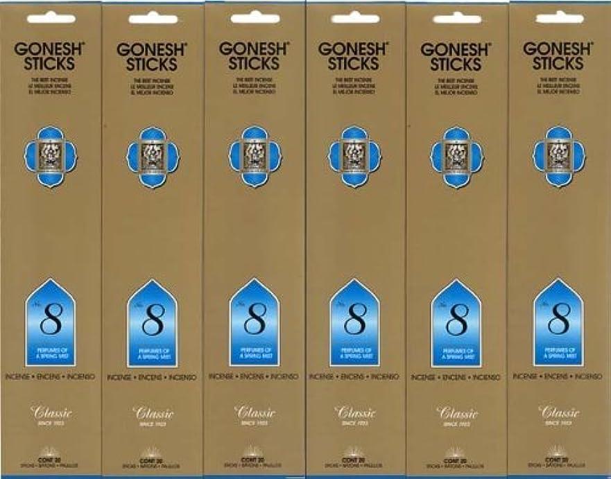 ピカソ受粉者勧告GONESH インセンス No.8 スティック 20本入り X 6パック (120本)