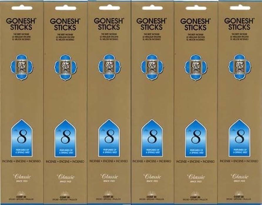 ランタン切る恥GONESH インセンス No.8 スティック 20本入り X 6パック (120本)