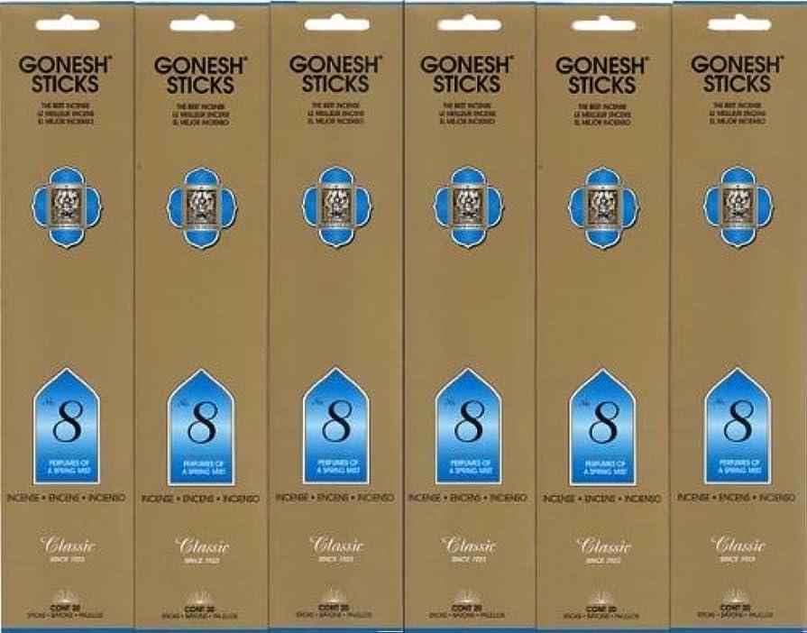 抵抗力がある面倒委員会GONESH インセンス No.8 スティック 20本入り X 6パック (120本)